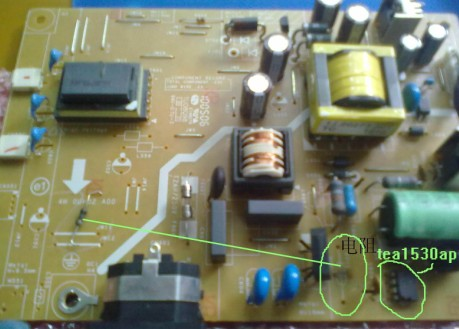Acer V193W Power Board 4H.